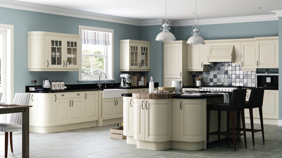 cream kitchen shaker with curved doors